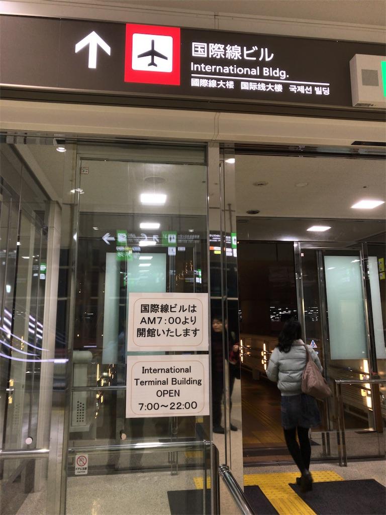 f:id:tetsu7906:20180217164933j:image