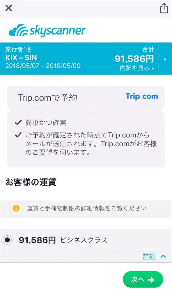 f:id:tetsu7906:20180312174402j:image