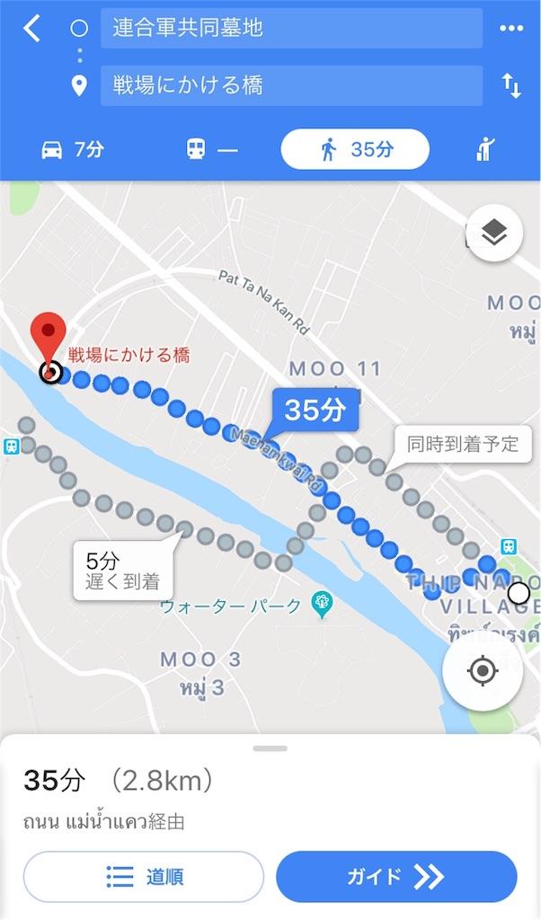 f:id:tetsu7906:20180614133627j:image