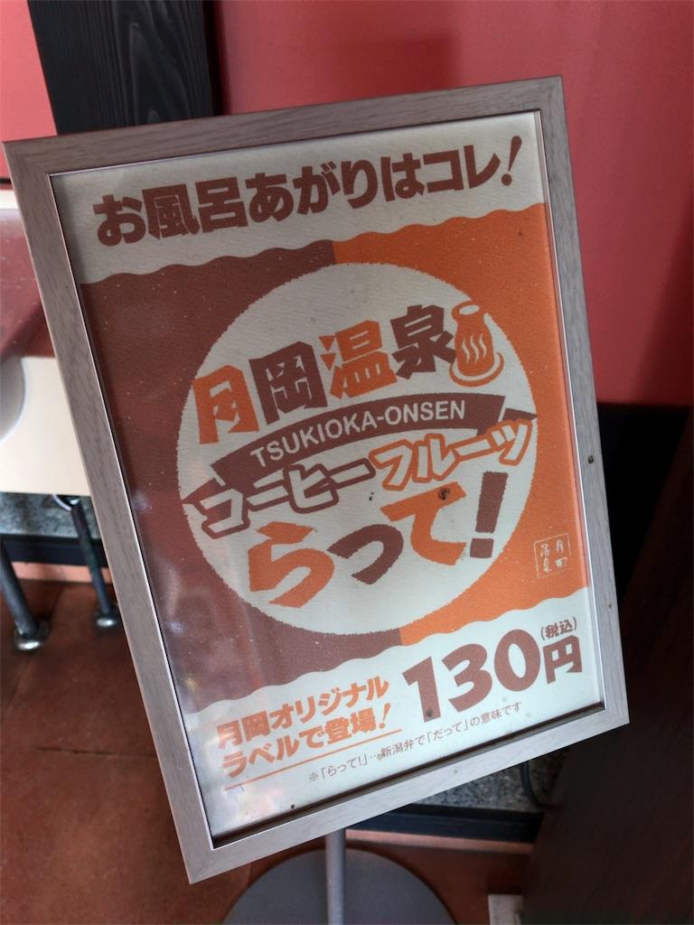 f:id:tetsu7906:20180717144437j:image