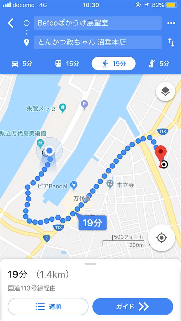 f:id:tetsu7906:20180720144536p:image