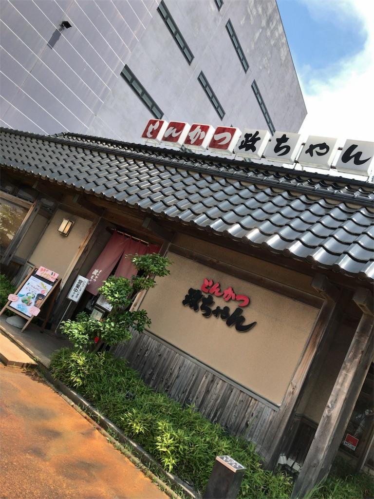 f:id:tetsu7906:20180725170940j:image