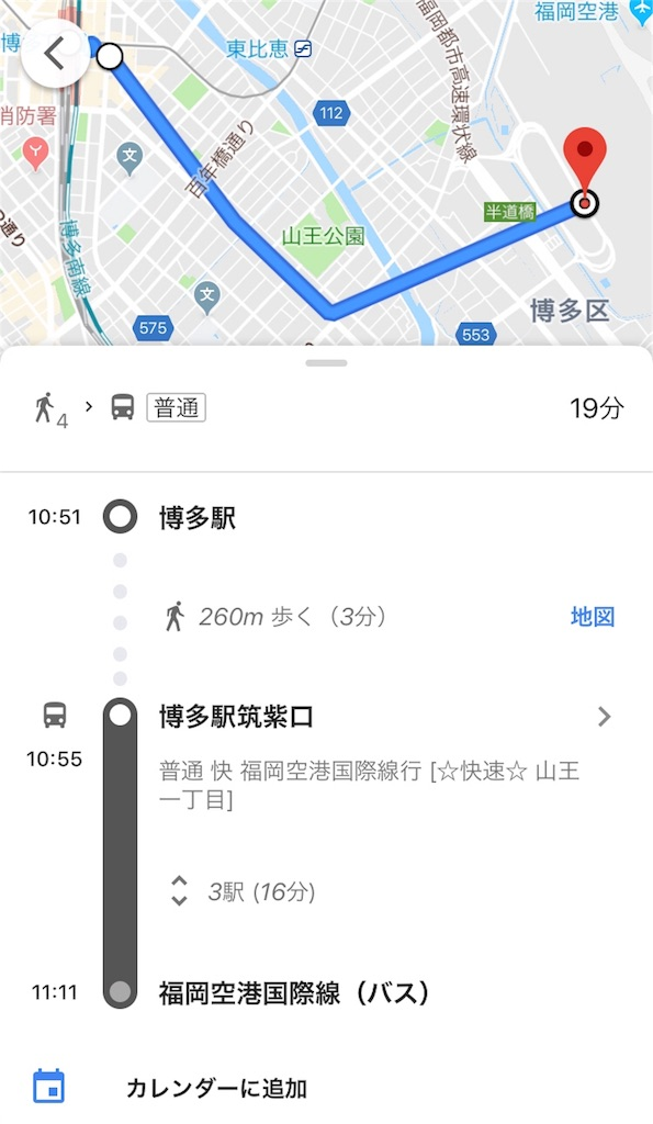 f:id:tetsu7906:20180731095427j:image
