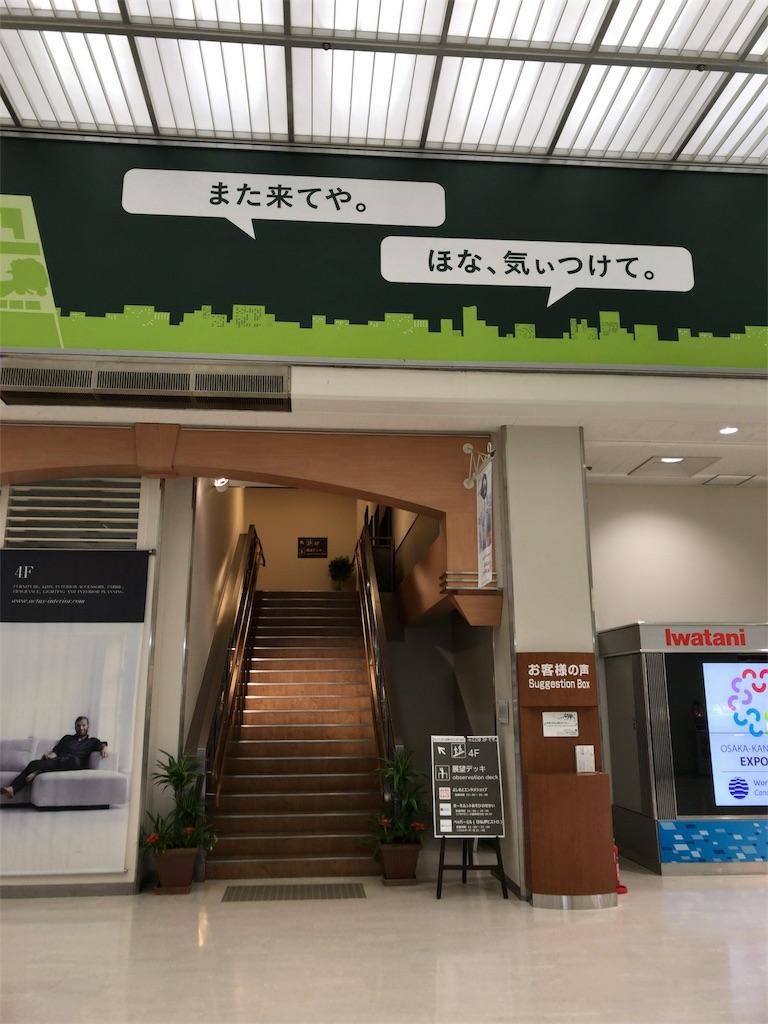 f:id:tetsu7906:20180821194602j:image
