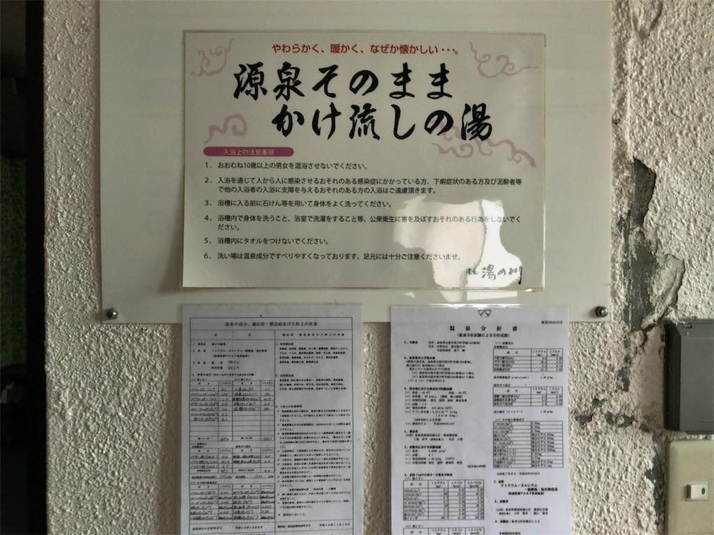 f:id:tetsu7906:20180825092558j:image