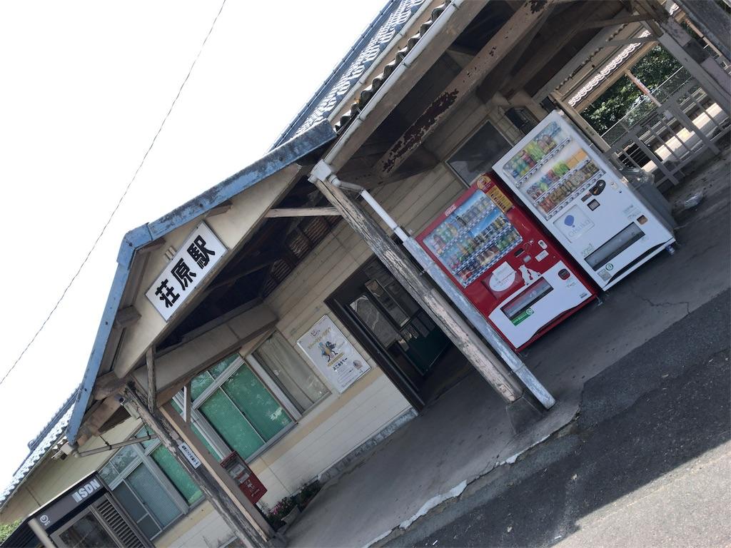 f:id:tetsu7906:20180825092625j:image