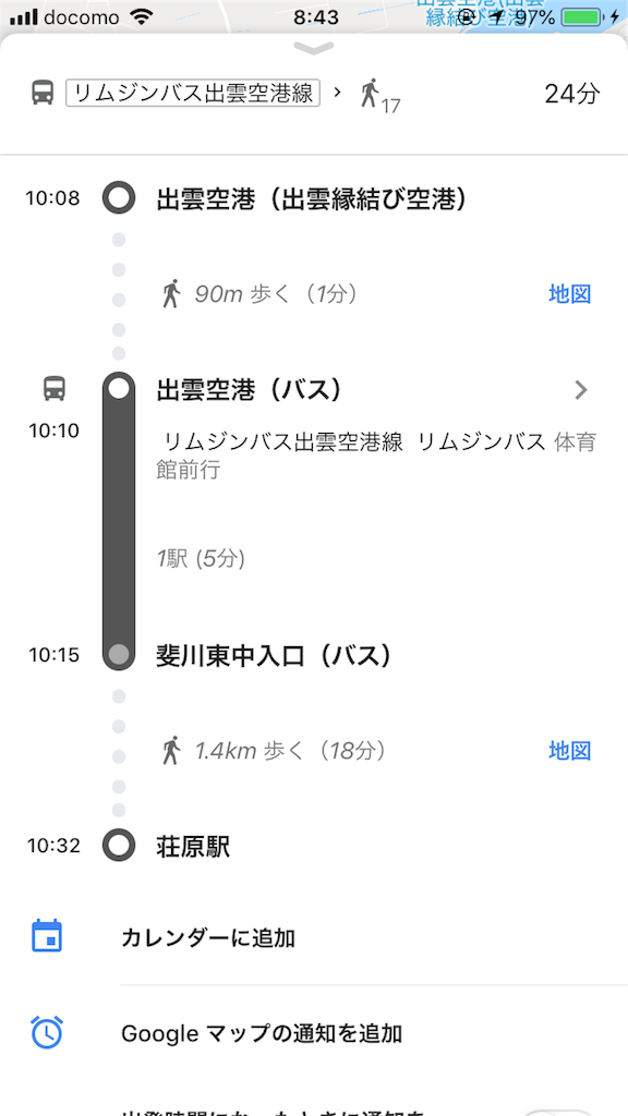 f:id:tetsu7906:20180825092629p:image