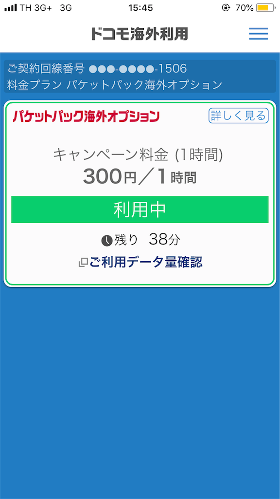f:id:tetsu7906:20180920163508p:image