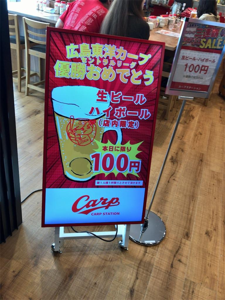 f:id:tetsu7906:20181030221056j:image