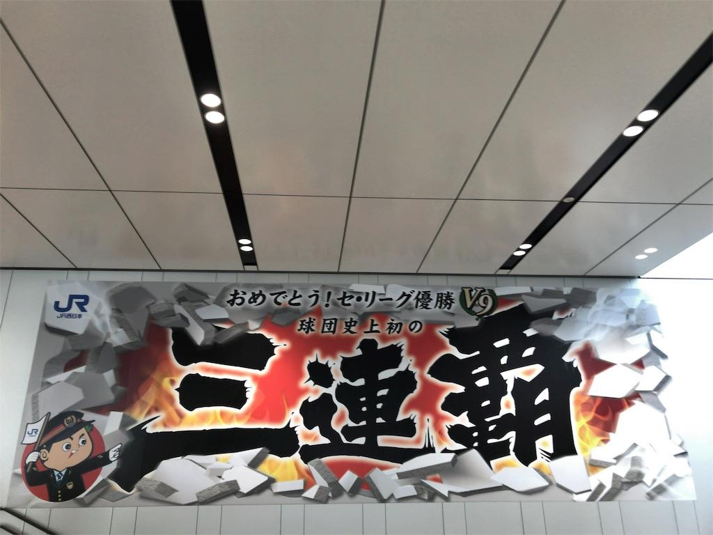 f:id:tetsu7906:20181030221138j:image