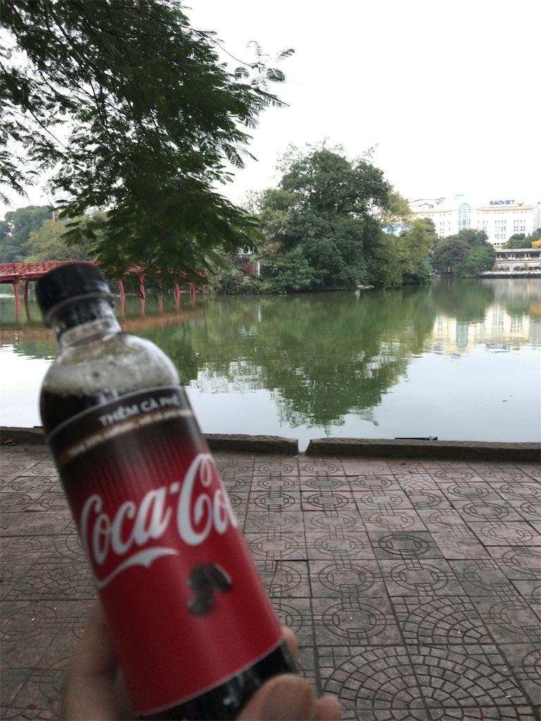 f:id:tetsu7906:20181202200151j:image