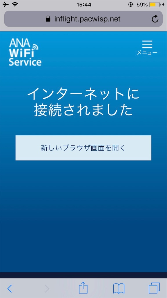 f:id:tetsu7906:20181223085225j:image