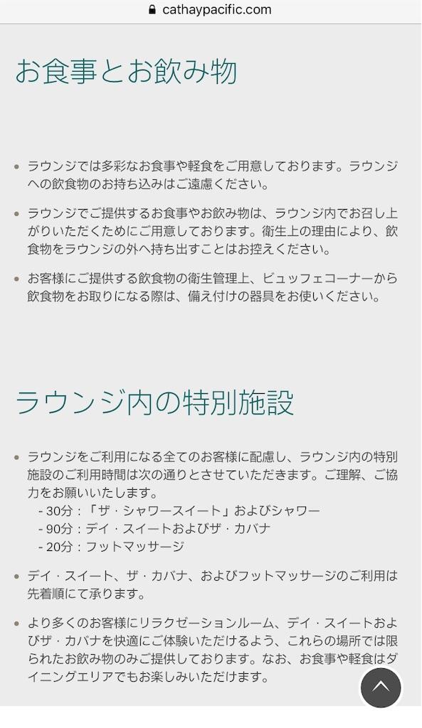 f:id:tetsu7906:20190131063813j:plain