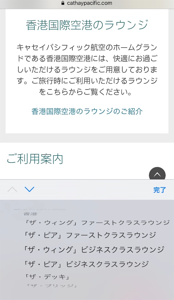 f:id:tetsu7906:20190131063823j:image
