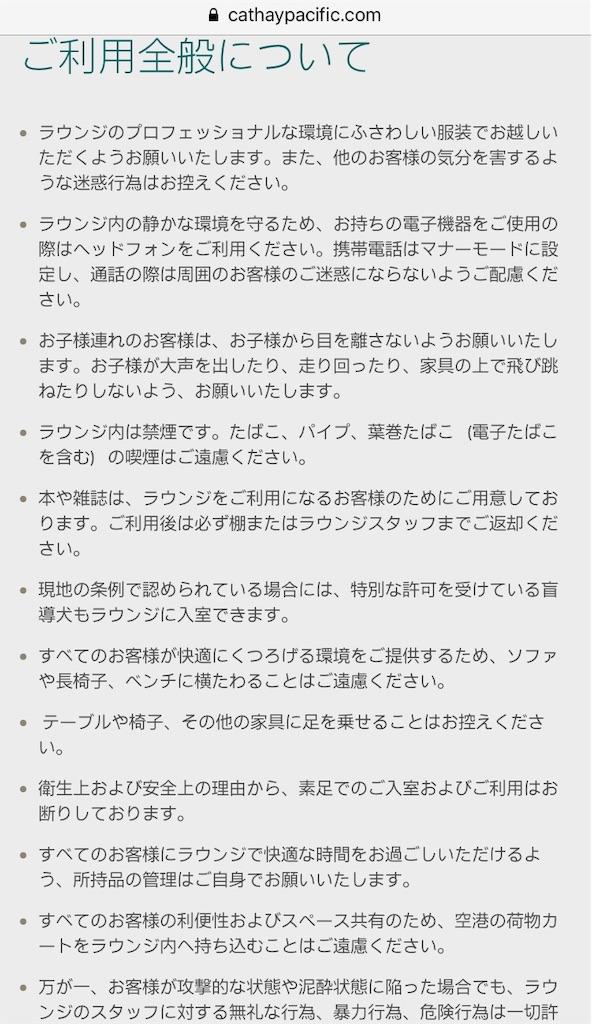 f:id:tetsu7906:20190131063831j:image
