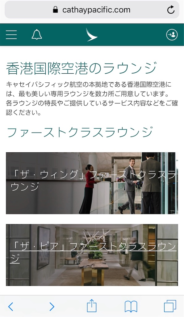 f:id:tetsu7906:20190131063834j:image