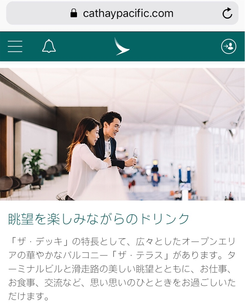 f:id:tetsu7906:20190201151138j:image