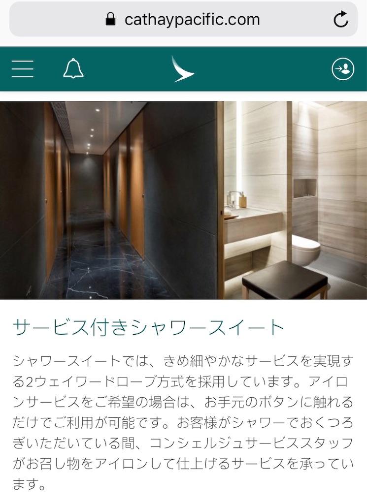 f:id:tetsu7906:20190204152217j:image