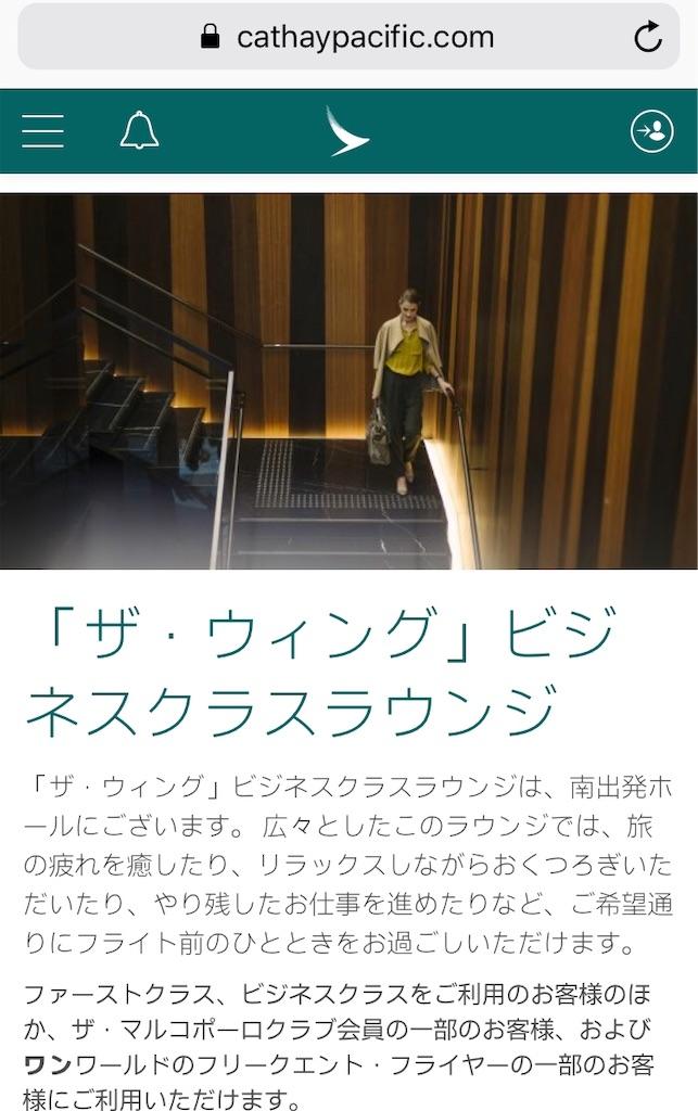 f:id:tetsu7906:20190206182026j:image