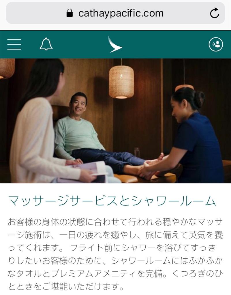 f:id:tetsu7906:20190215162520j:image