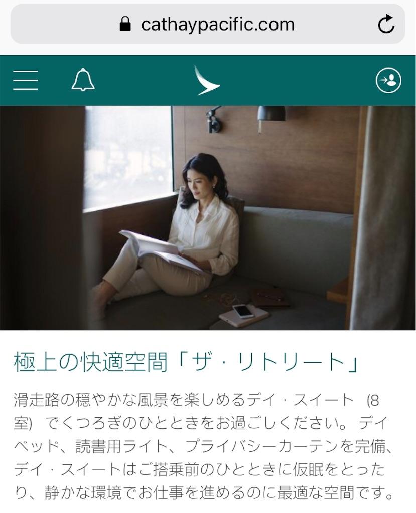 f:id:tetsu7906:20190215162528j:image