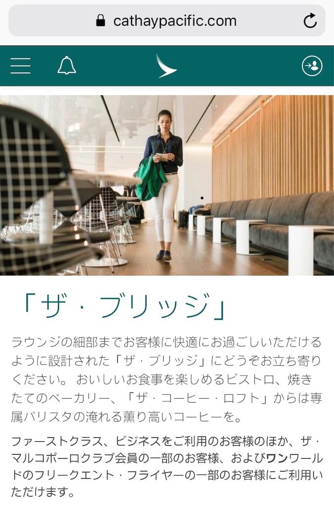 f:id:tetsu7906:20190215174815j:image