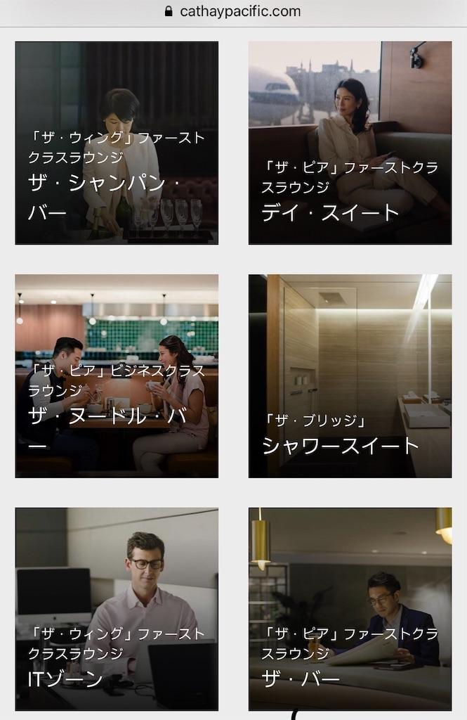 f:id:tetsu7906:20190215175436j:image