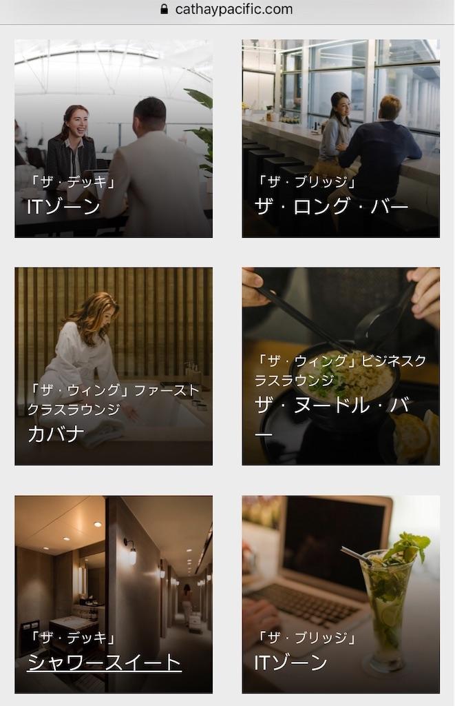 f:id:tetsu7906:20190215175445j:image