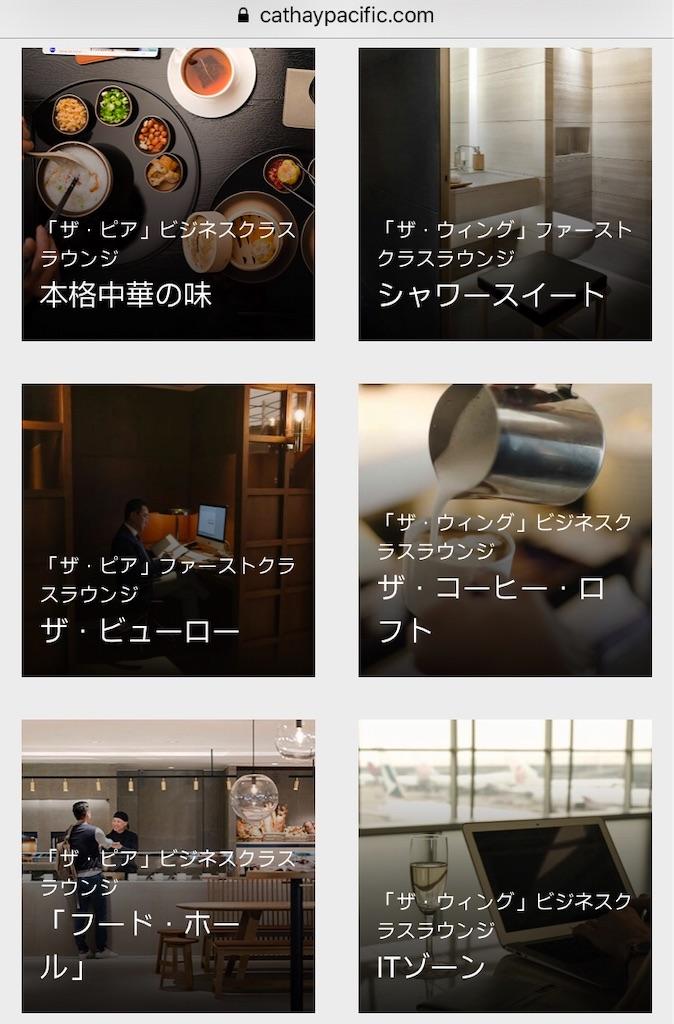 f:id:tetsu7906:20190215175533j:image