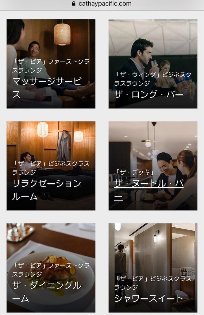 f:id:tetsu7906:20190215175537j:image
