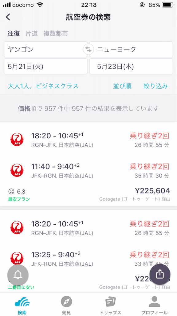 f:id:tetsu7906:20190327153732p:image