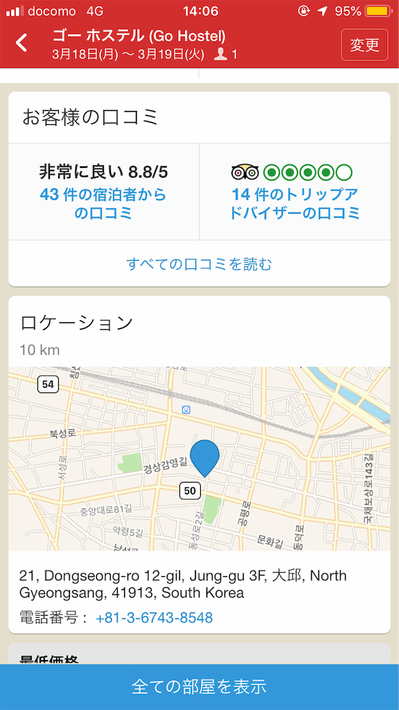 f:id:tetsu7906:20190605114611p:image