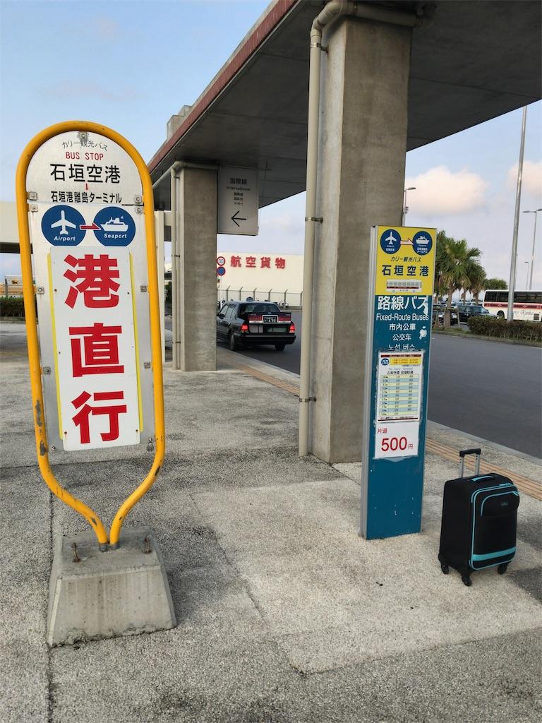 f:id:tetsu7906:20190624181015j:image
