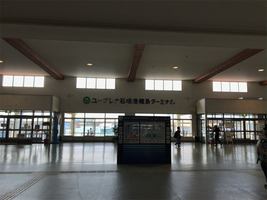 f:id:tetsu7906:20190627190559j:image