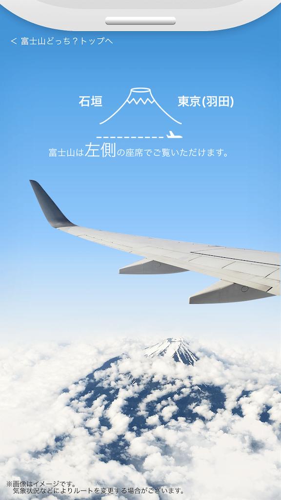 f:id:tetsu7906:20190627190835p:image