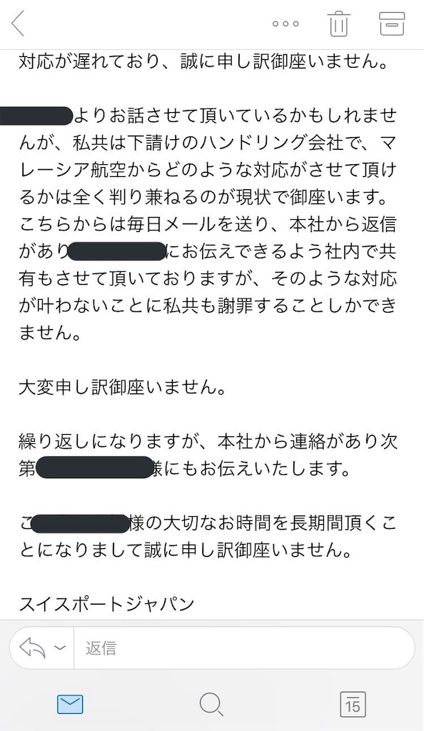 f:id:tetsu7906:20190916023815j:image