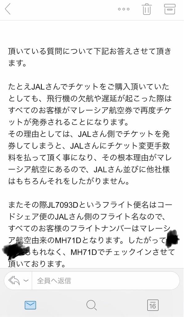 f:id:tetsu7906:20190923232710j:image