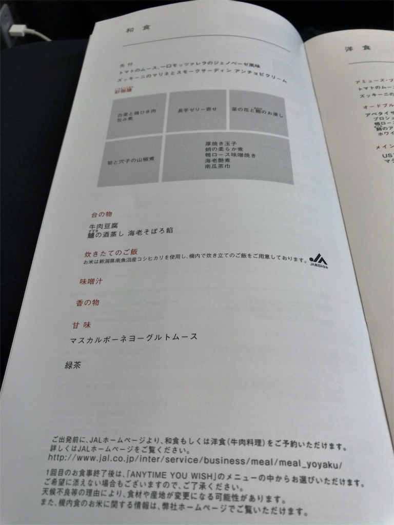 f:id:tetsu7906:20191012163950j:image