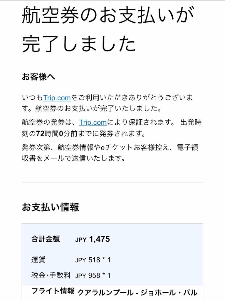 f:id:tetsu7906:20191022075008j:plain