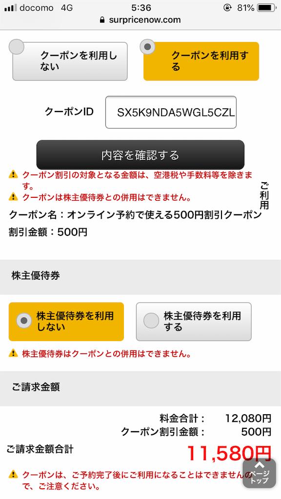 f:id:tetsu7906:20191127095833p:image