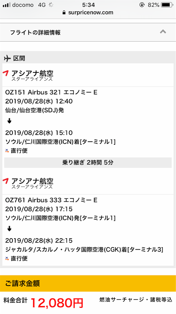 f:id:tetsu7906:20191127095841p:image