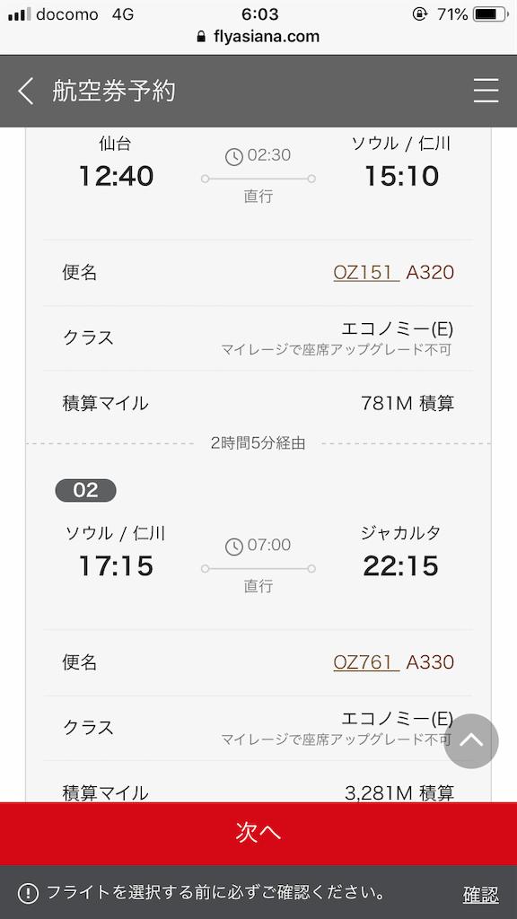 f:id:tetsu7906:20191127095844p:image