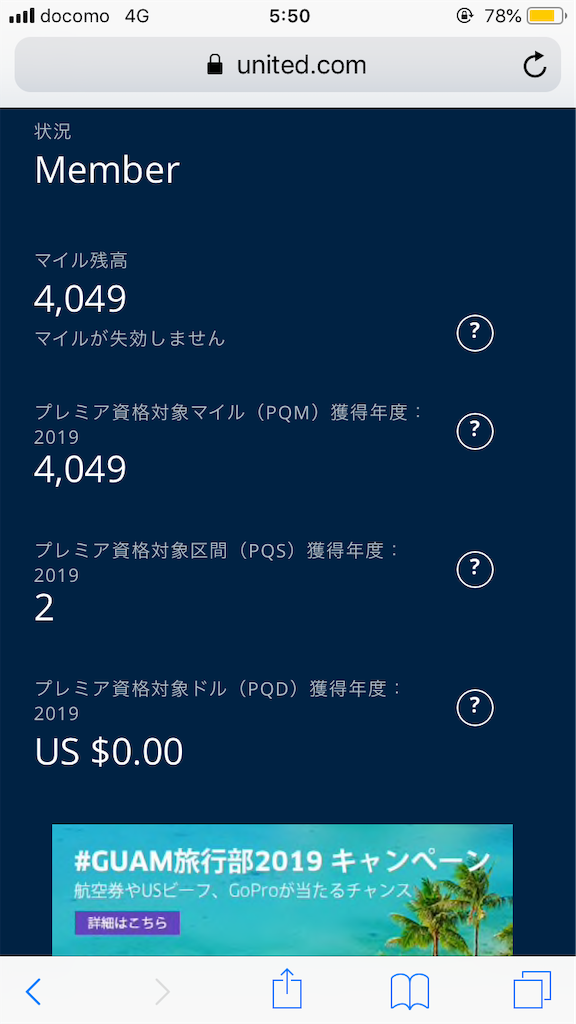 f:id:tetsu7906:20191213140225p:image