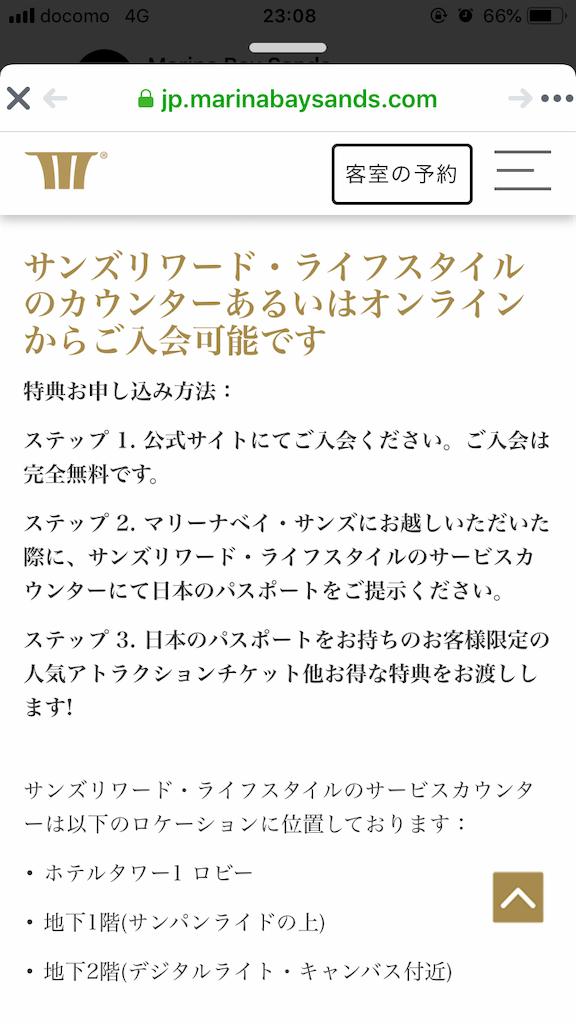 f:id:tetsu7906:20191225182649p:image