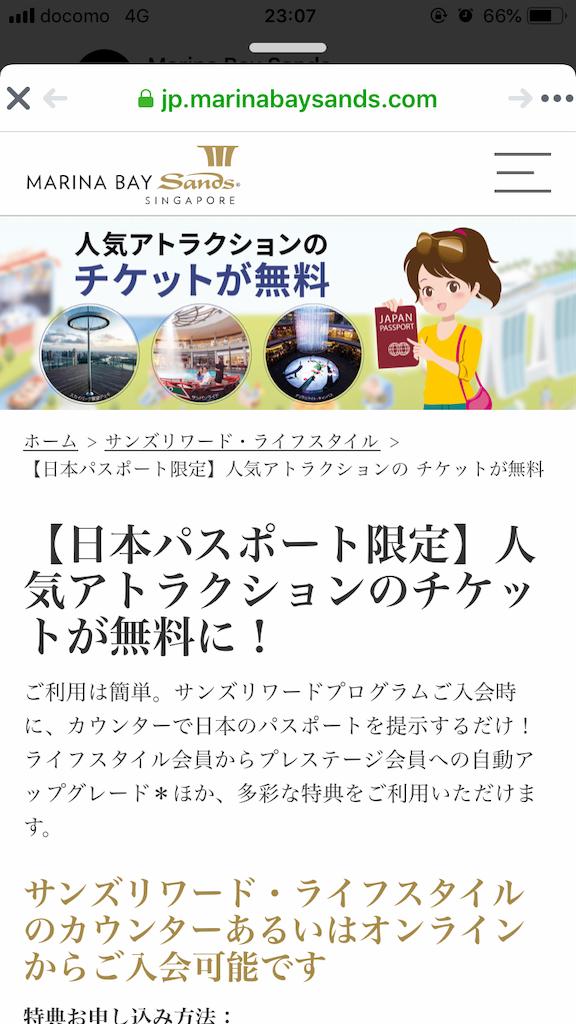 f:id:tetsu7906:20191225182802p:image