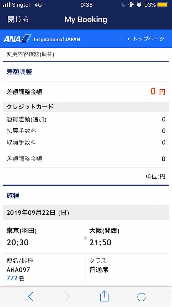 f:id:tetsu7906:20200107215521p:image