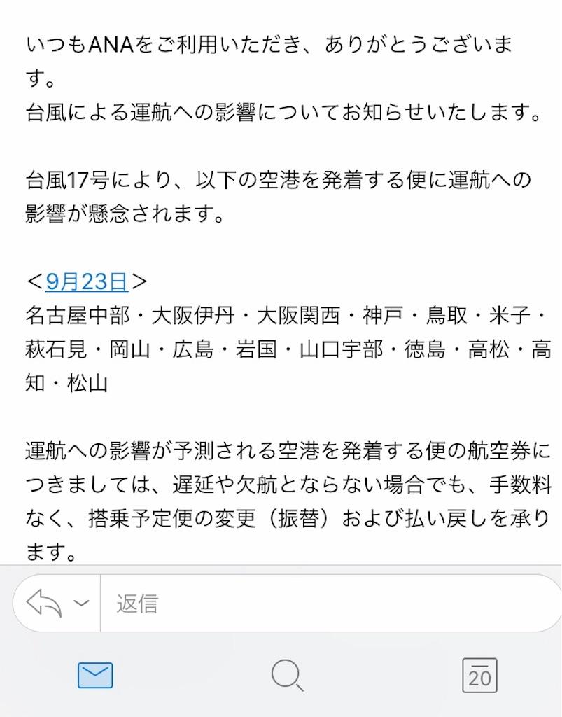 f:id:tetsu7906:20200107215525j:image