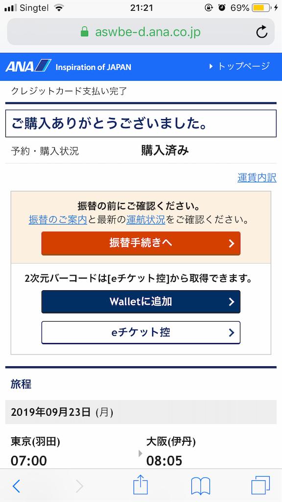f:id:tetsu7906:20200107215545p:image