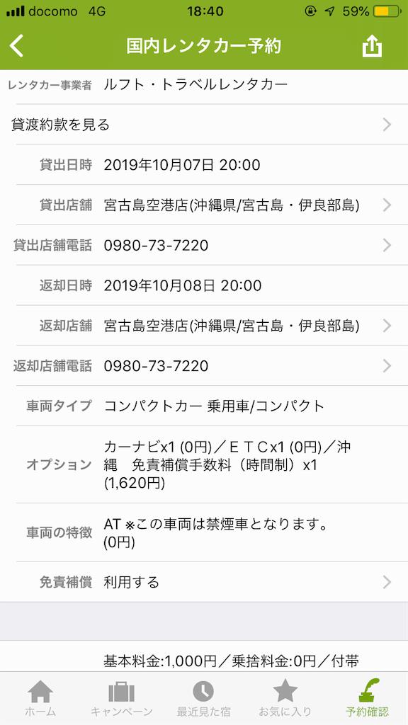 f:id:tetsu7906:20200113075008p:image