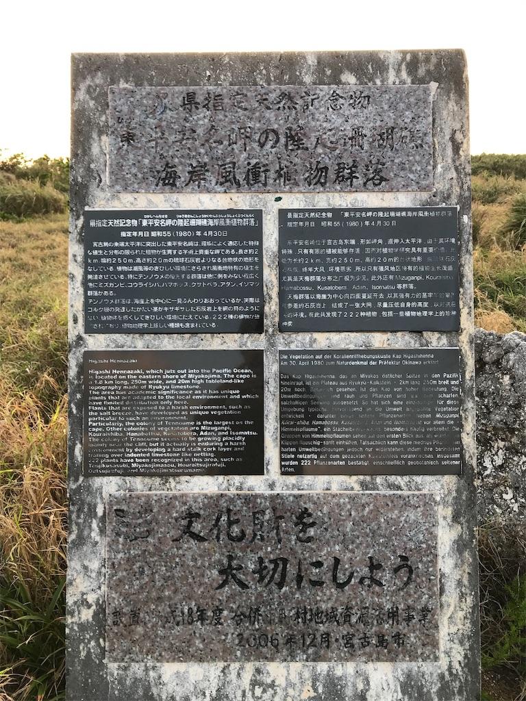f:id:tetsu7906:20200118084058j:image